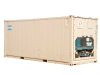 20ft-refridgerated-used-shipping-container-premium